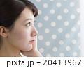 若い女性 ビュティーイメージ 20413967