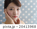若い女性 ビュティーイメージ 20413968