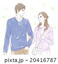 デートするカップル 20416787