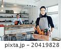 野菜の詰め合わせをもつ女性 20419828
