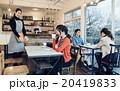 カフェでくつろぐ人たち 20419833