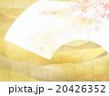 和の背景 20426352