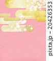 和の背景 20426353