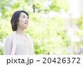 女性 40代 笑顔の写真 20426372