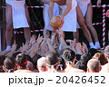 松平郷天下祭の玉競り 20426452