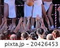 松平郷天下祭の玉競り 20426453