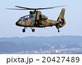 高高度を飛行するOH-1ヘリコプター 20427489