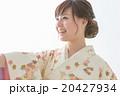 Kimono Beauty 20427934