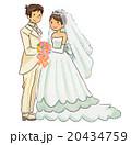 結婚式 夫婦 新郎のイラスト 20434759