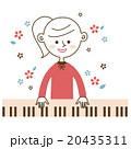 ピアノを弾く女の子 20435311