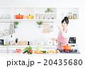 主婦 キッチン 料理の写真 20435680
