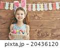girl wearing bunny ears 20436120
