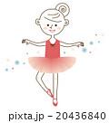 バレエを踊る女の子 20436840