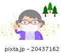 女性 花粉症 花粉のイラスト 20437162