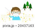 子ども 男の子 花粉症のイラスト 20437163