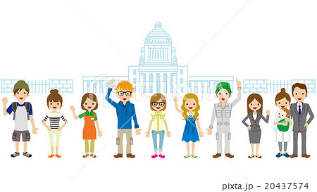 有権者 - 国会議事堂のイラスト...