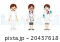 女性の医療従事者 セット - 街並背景 20437618