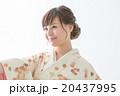 Kimono Beauty 20437995