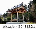 相国寺の天響楼 20438321