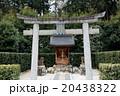相国寺の鎮守社 20438322