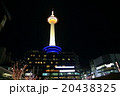 夜の京都タワー 20438325