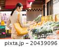 スーパーで買い物するOL 20439096