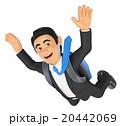 3D Businessman jumping in parachute 20442069