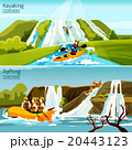 Rafting Canoeing Kayaking Compositions 20443123