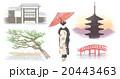伝統の町並み 20443463