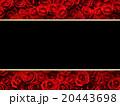 ローズ 花 薔薇のイラスト 20443698