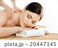 Young and healthy woman in spa salon 20447145