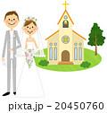結婚 結婚式 教会のイラスト 20450760
