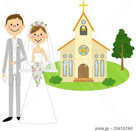 新郎と新婦 結婚式教会のイラスト素材 20450760 Pixta