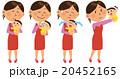 ママと赤ちゃんイラストセット 20452165