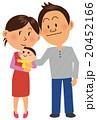家族 ママ パパのイラスト 20452166