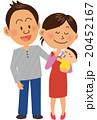 ママ パパ ベクターのイラスト 20452167