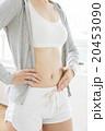 スポーツウェア 女性 エクササイズの写真 20453090