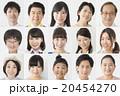 バリエーション コラージュ 日本人の写真 20454270