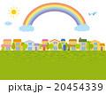 街 虹 街並みのイラスト 20454339