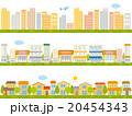 街 ビル 商店街のイラスト 20454343