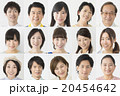 バリエーション 日本人 笑顔の写真 20454642