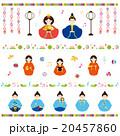 素材 ひな祭り 桃の節句のイラスト 20457860