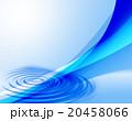 波紋 波 水のイラスト 20458066