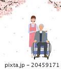 車椅子 高齢者 介護のイラスト 20459171