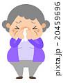 人物 女性 花粉症のイラスト 20459696