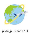 地球 飛行機 世界のイラスト 20459734