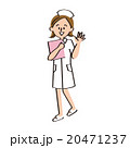 看護師 20471237