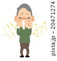人物 花粉症 鼻炎のイラスト 20471274