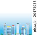 ベクター ビル 都市のイラスト 20473935
