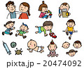 子供 親子 赤ちゃんのイラスト 20474092